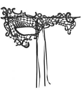 ANTIFAZ CYCLOPS NEGRO - Imagen 1
